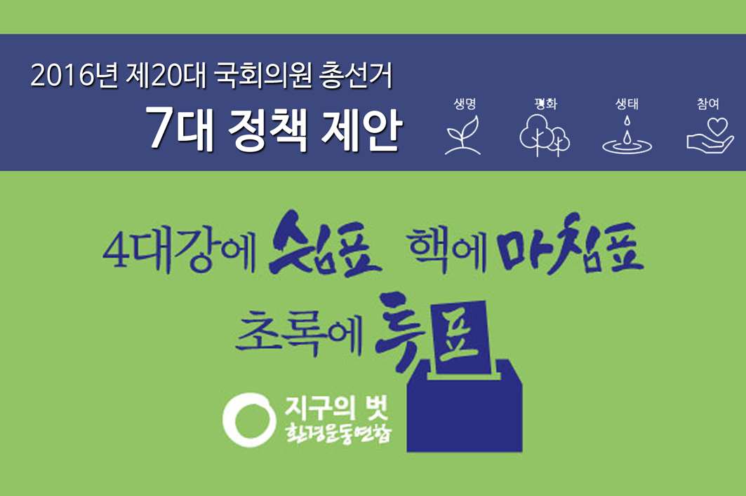 policy시작.png
