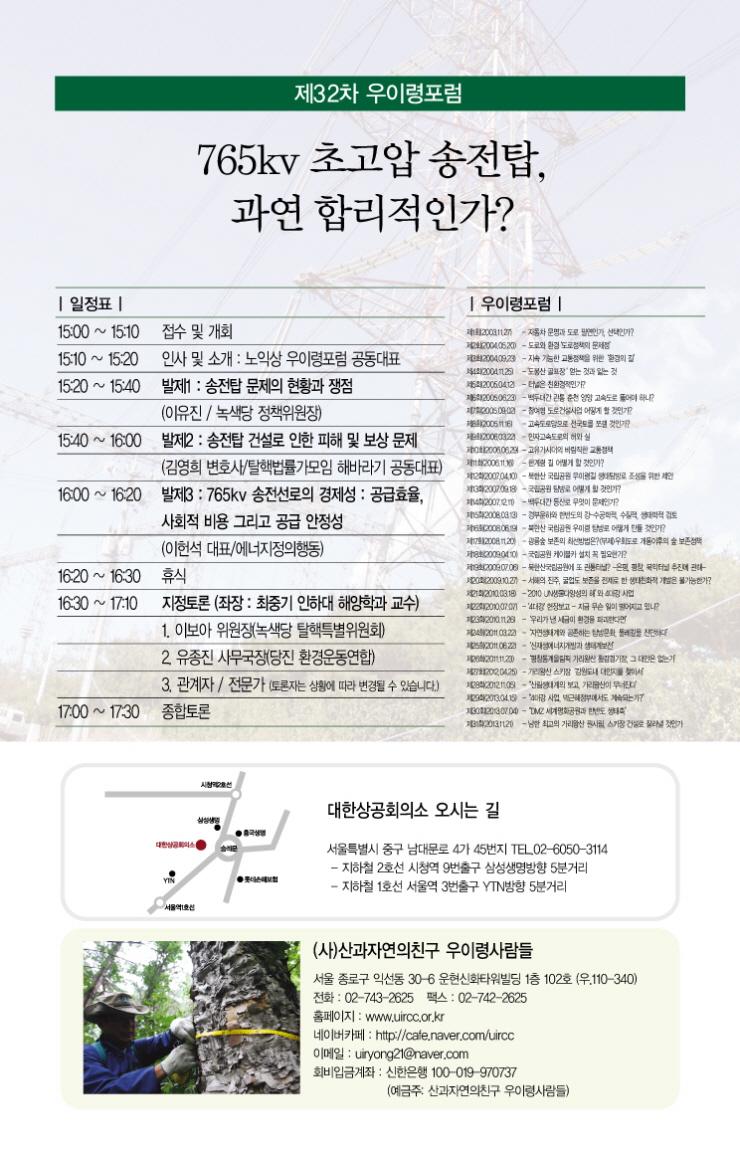 uiryong21_b0f4ab6559c7c1e4933ffb51fea736e5.jpg