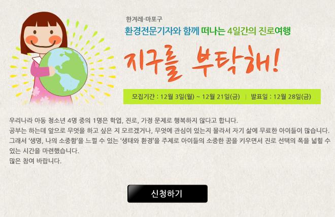 20121129_bn_a.JPG