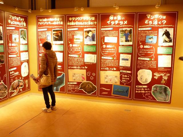 축소_120122연구자들의 포스터.jpg