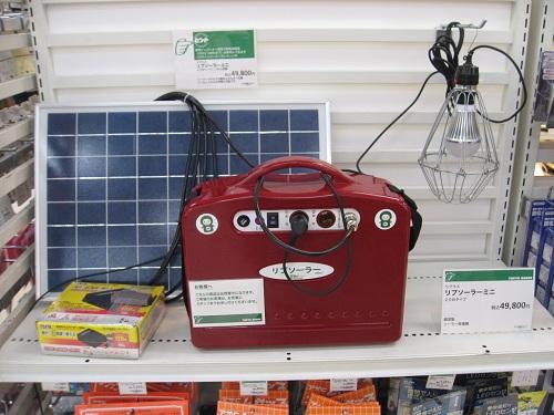 후쿠시마 사고이후 판매량이 늘어나는 소형 태양광 발전기2s.jpg