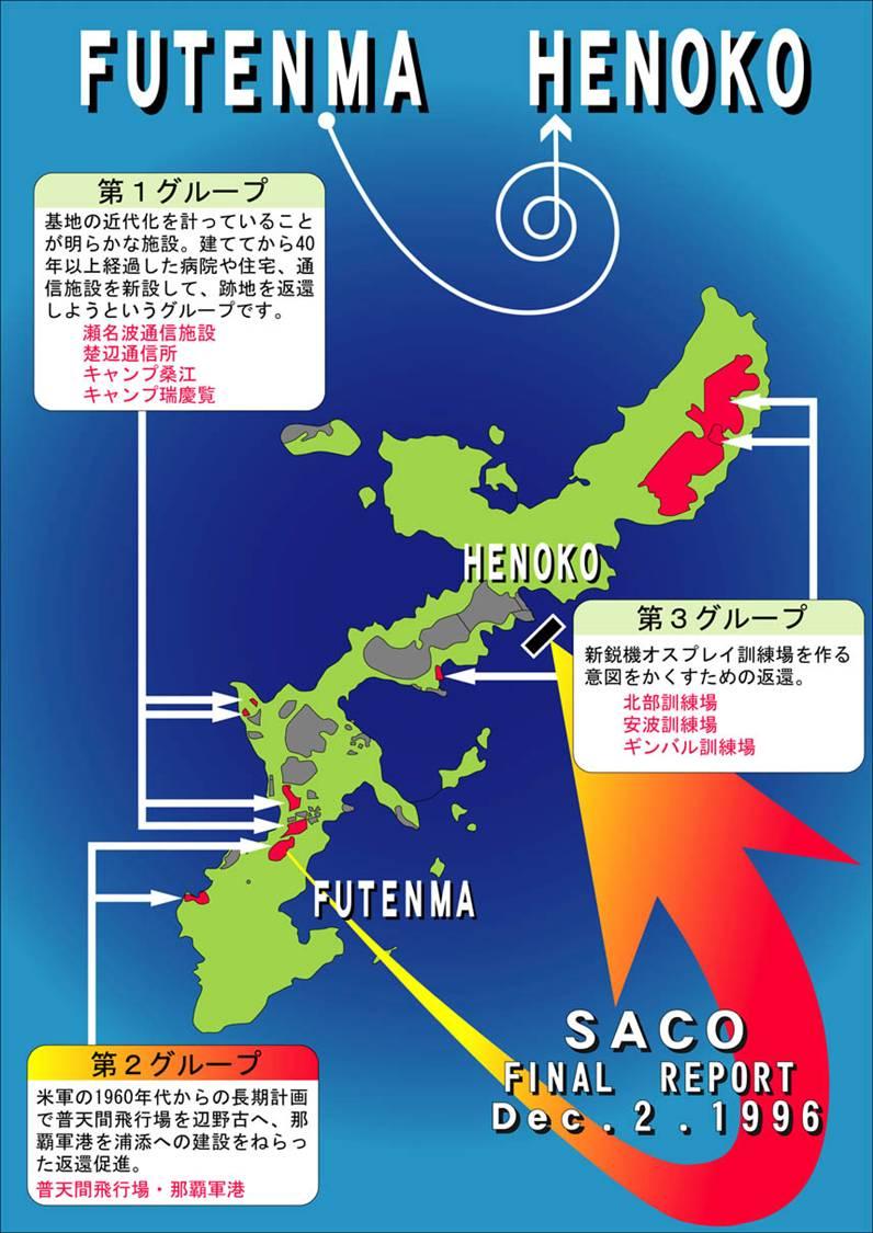 1996-saco-map.jpg