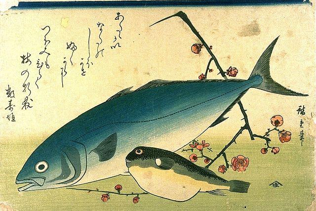 640px-Hiroshige_A_Shoal_of_Fishes_Fugu_Yellowtail.jpg