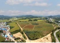 1400살 상주 공갈못, 습지보호지역 지정