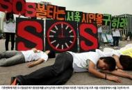 '기후변화 정책 강화 필요', 한국 81%로 1위