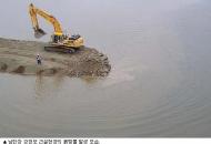 법정 선 4대강, 정부쪽 전문가 '삽질 발표'