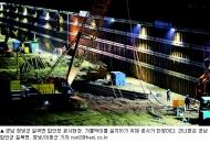 '7년 검토' 허드슨강도 '발암'…후다닥 4대강은?