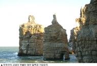 기기묘묘한 절벽과 바위 병풍에 숨이 헉!
