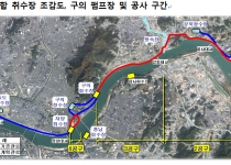 '한강수중보' 논쟁, 나경원 의원 헛발질이 고맙다