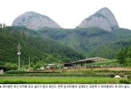 한반도 최대 토목공사, 역암층 '교과서'