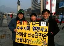 '녹색 정치' 기지개, 국회 입성 싹 틔울까