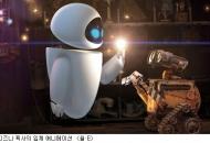 지구의 최후 이후, '청소'로봇 하나 남았다면?