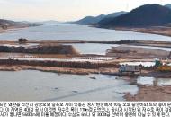 4대강 사업 낙동·영산강 3000t급 배 다닐 수 있다