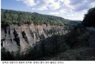 1천 년 전 백두산 분출, 동북아 문명 삼켰나