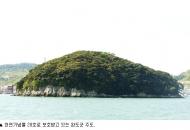 다도해국립공원 섬들 '제머리' 찾기 나섰다