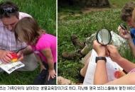 백두대간 자연 탐사 첫 '생물 번개' 뜬다