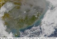 '두 얼굴'의 거대 갈색구름, 서울도 심각