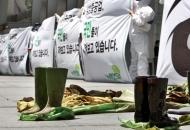 '태안 배상 50억만' 삼성중공업 배짱