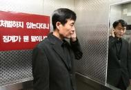 대운하 양심선언 김이태 연구원 끝내 3개월 정직