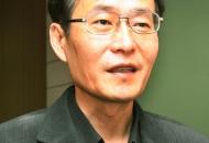 김이태 연구원, '징계는 외부 압력 탓'
